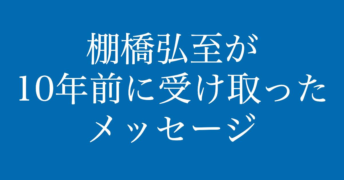 f:id:yukikawano5963:20210120084127p:plain