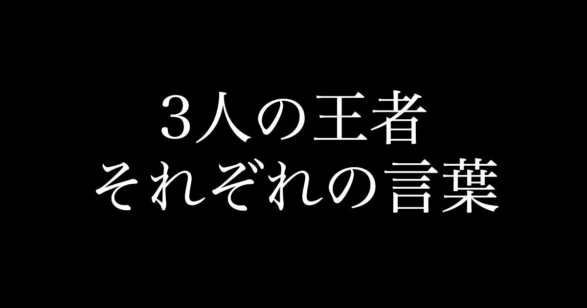 f:id:yukikawano5963:20210125092542p:plain