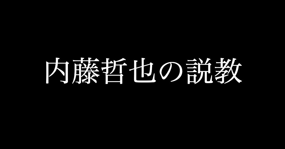 f:id:yukikawano5963:20210126075006p:plain
