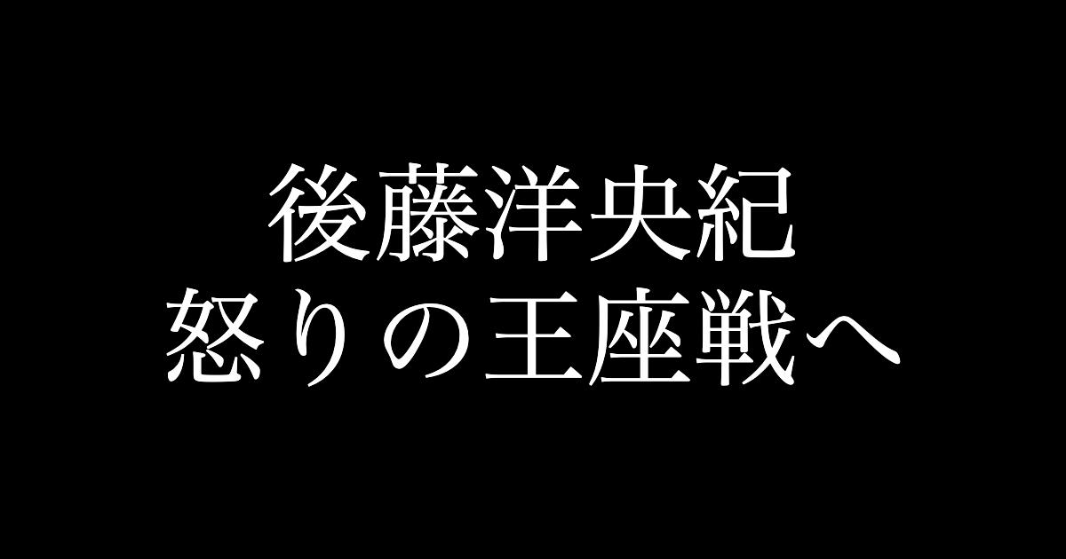 f:id:yukikawano5963:20210209080122p:plain