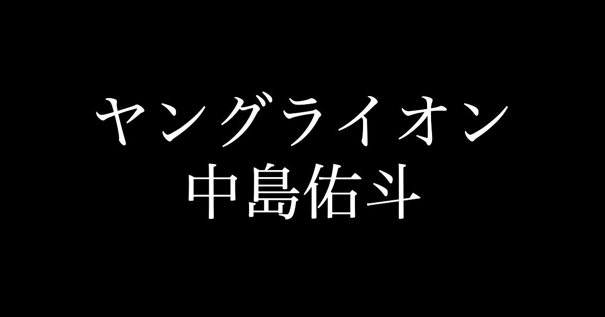 f:id:yukikawano5963:20210215090831p:plain