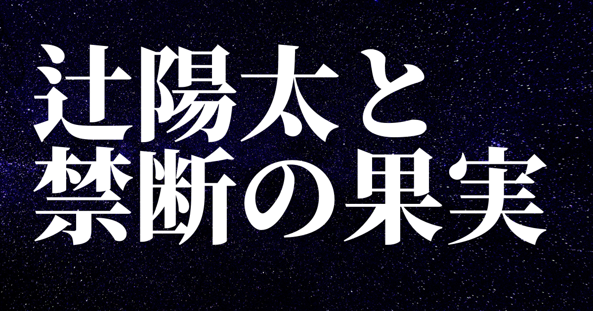 f:id:yukikawano5963:20210217091430p:image