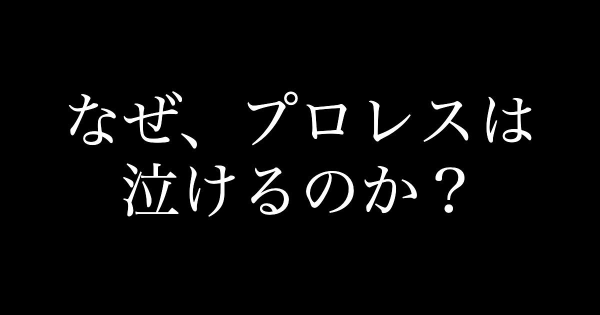 f:id:yukikawano5963:20210222082056p:plain