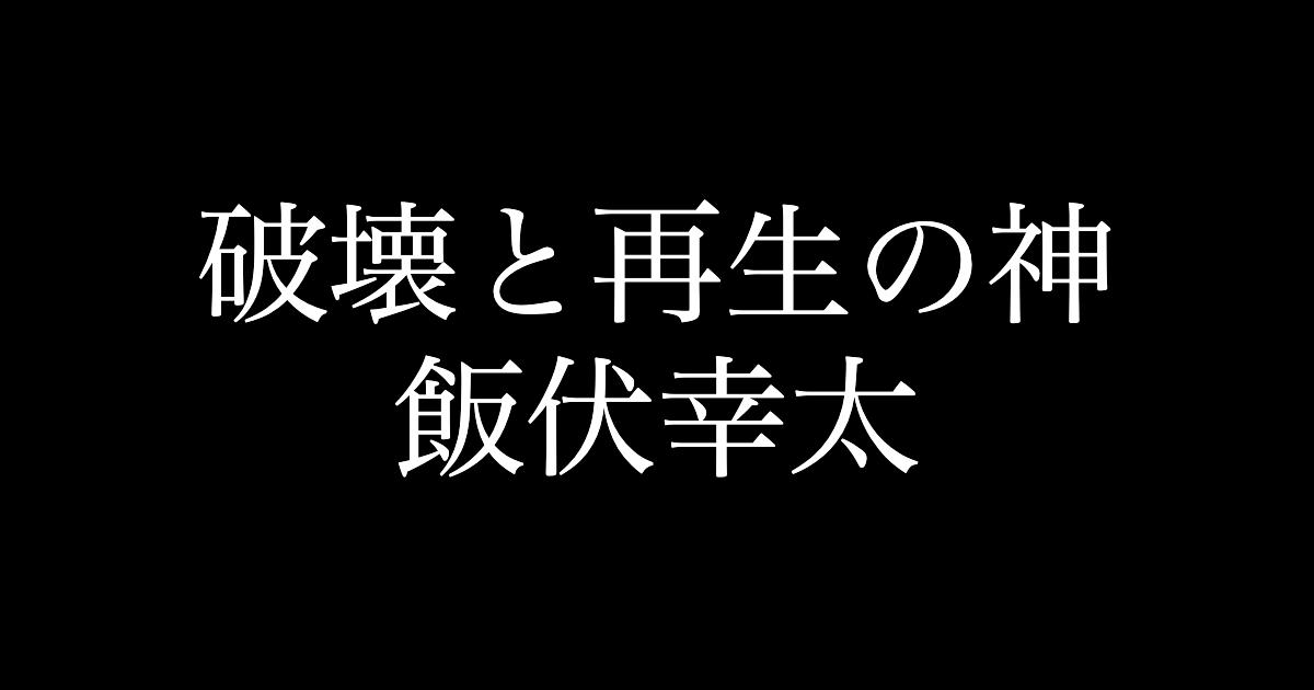 f:id:yukikawano5963:20210224085650p:plain