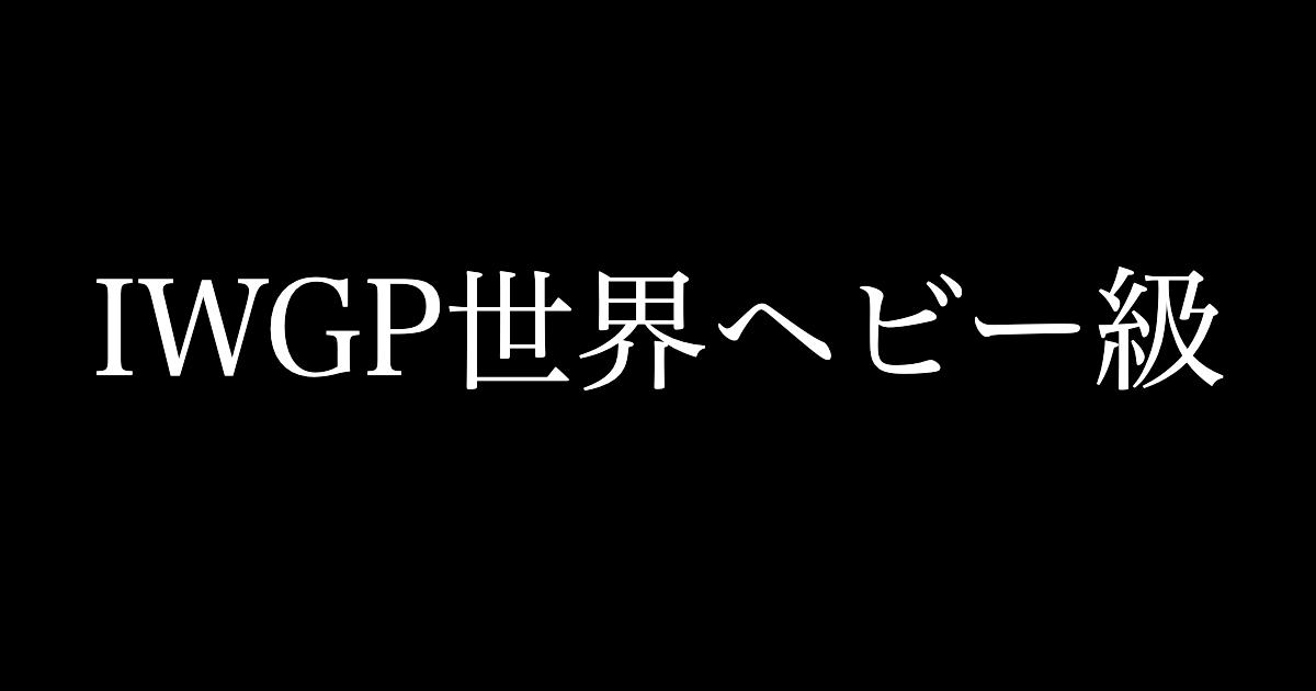f:id:yukikawano5963:20210301102832p:plain