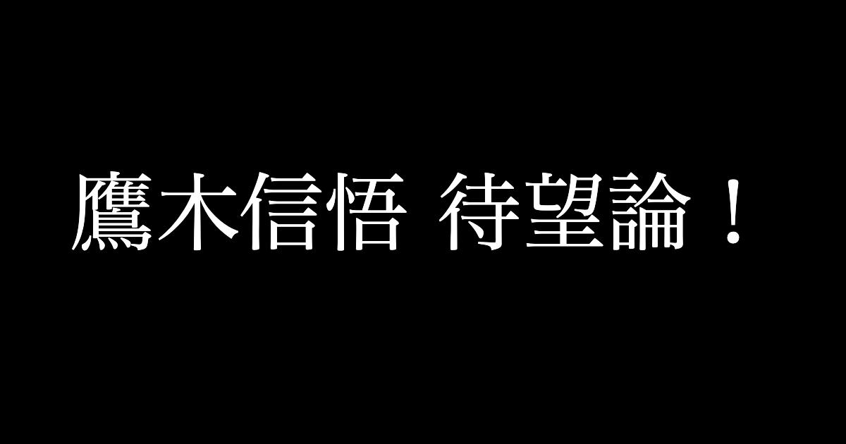 f:id:yukikawano5963:20210307080417p:plain