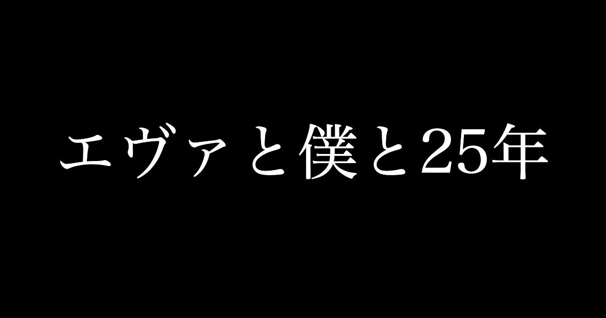 f:id:yukikawano5963:20210309090935p:plain