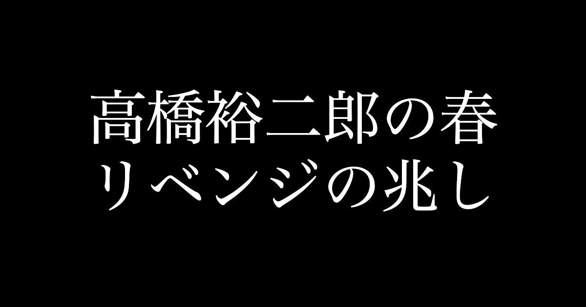 f:id:yukikawano5963:20210311090507p:plain
