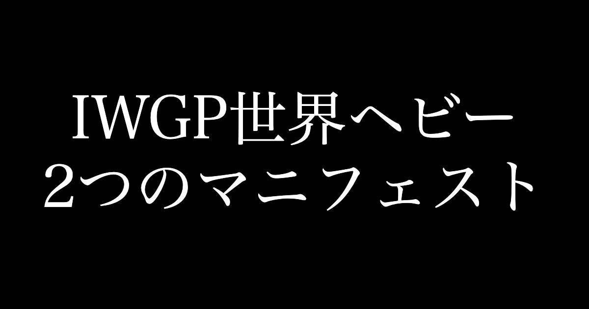 f:id:yukikawano5963:20210312114610p:plain