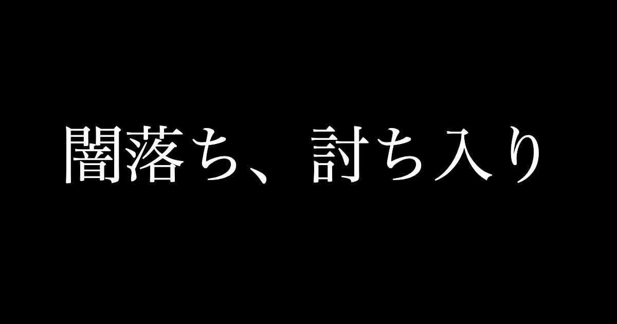 f:id:yukikawano5963:20210319174736p:plain
