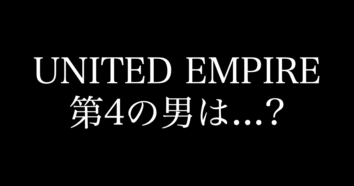f:id:yukikawano5963:20210325063724p:plain