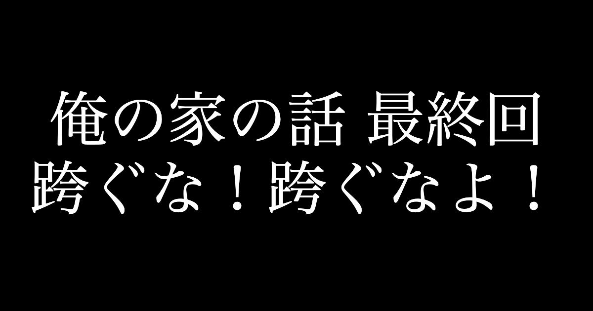 f:id:yukikawano5963:20210328071939p:plain