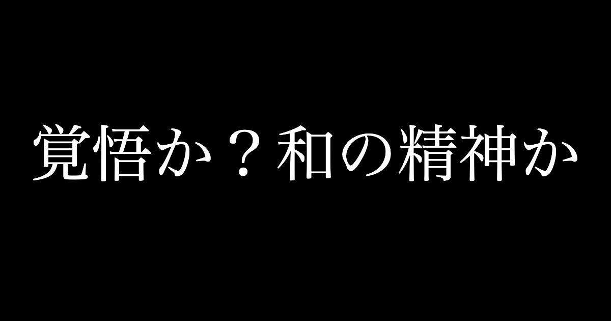 f:id:yukikawano5963:20210401094240p:plain