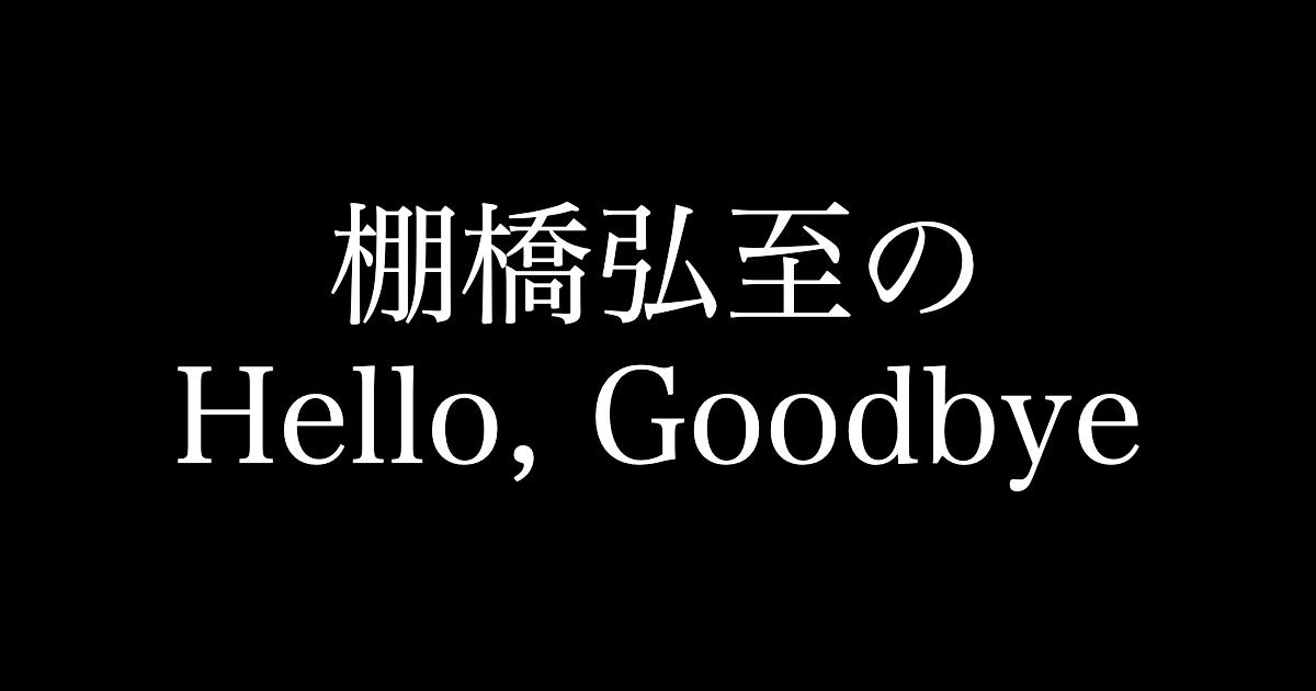 f:id:yukikawano5963:20210402090132p:plain