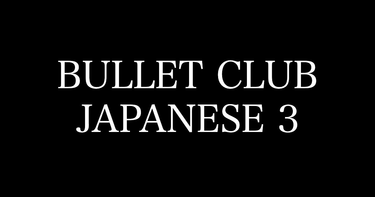 f:id:yukikawano5963:20210411080222p:plain