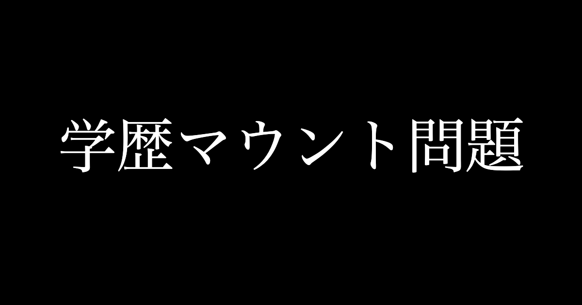 f:id:yukikawano5963:20210423053131p:plain