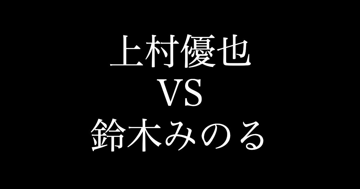 f:id:yukikawano5963:20210424105427p:plain