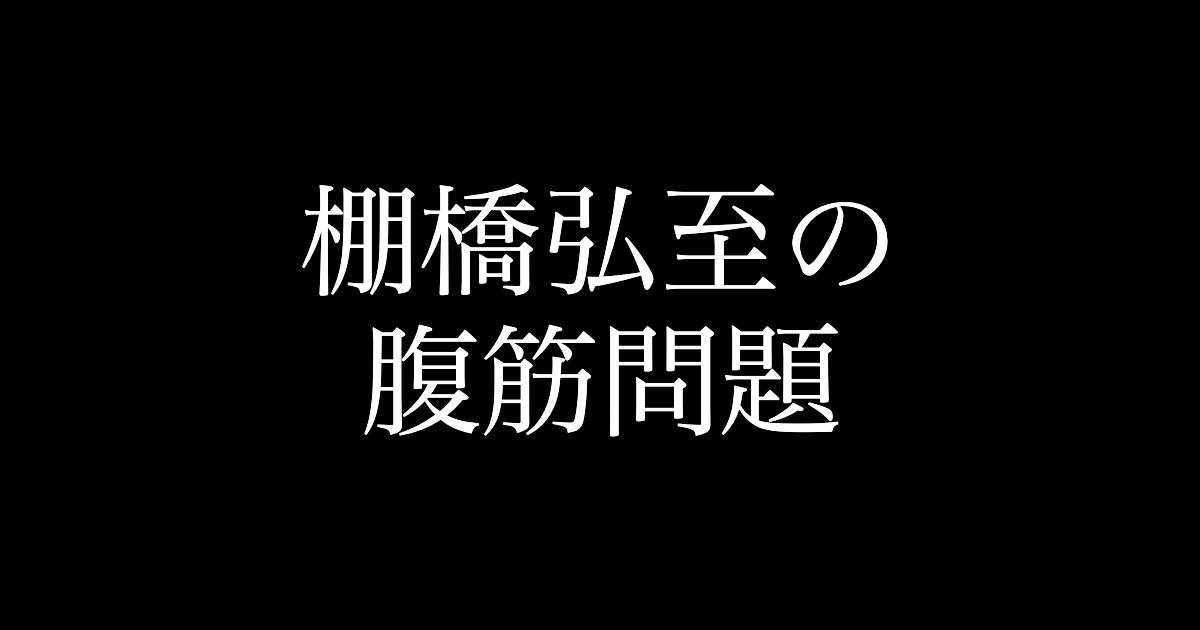f:id:yukikawano5963:20210503092352p:plain