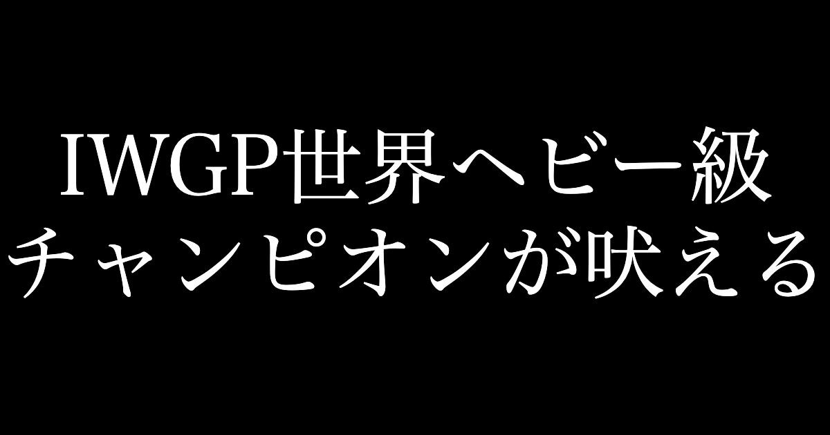 f:id:yukikawano5963:20210508074317p:plain