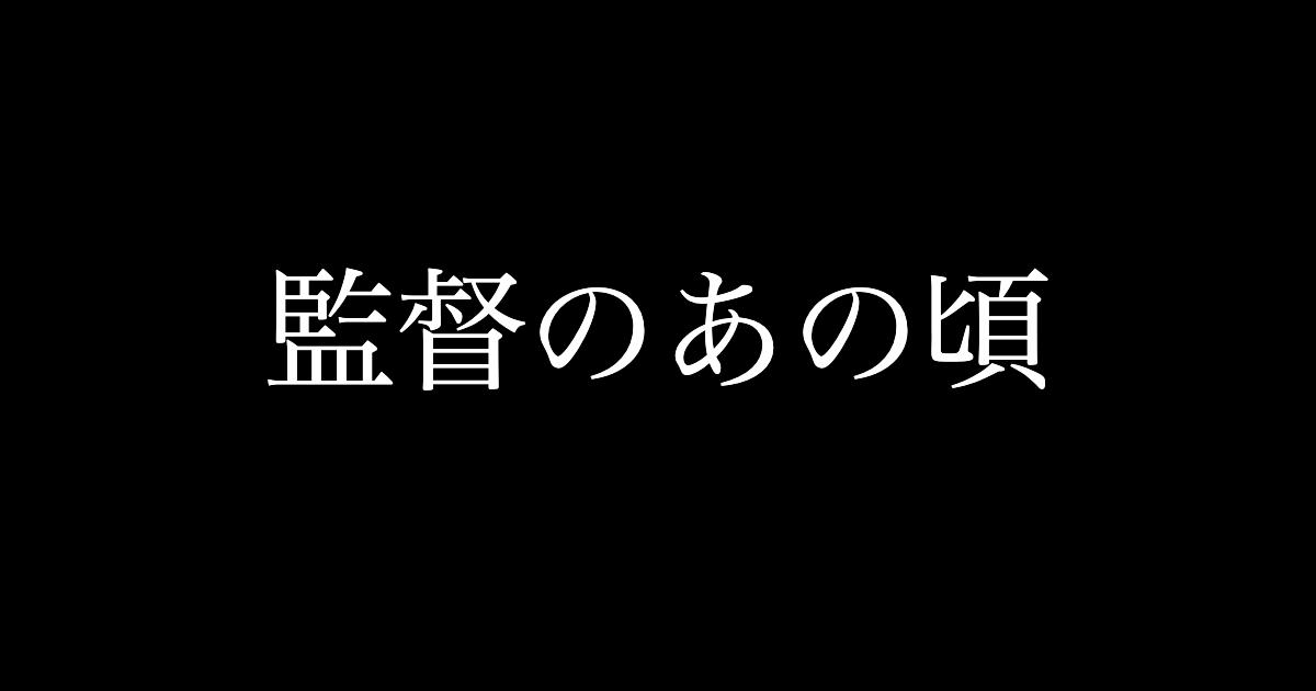 f:id:yukikawano5963:20210520081156p:plain