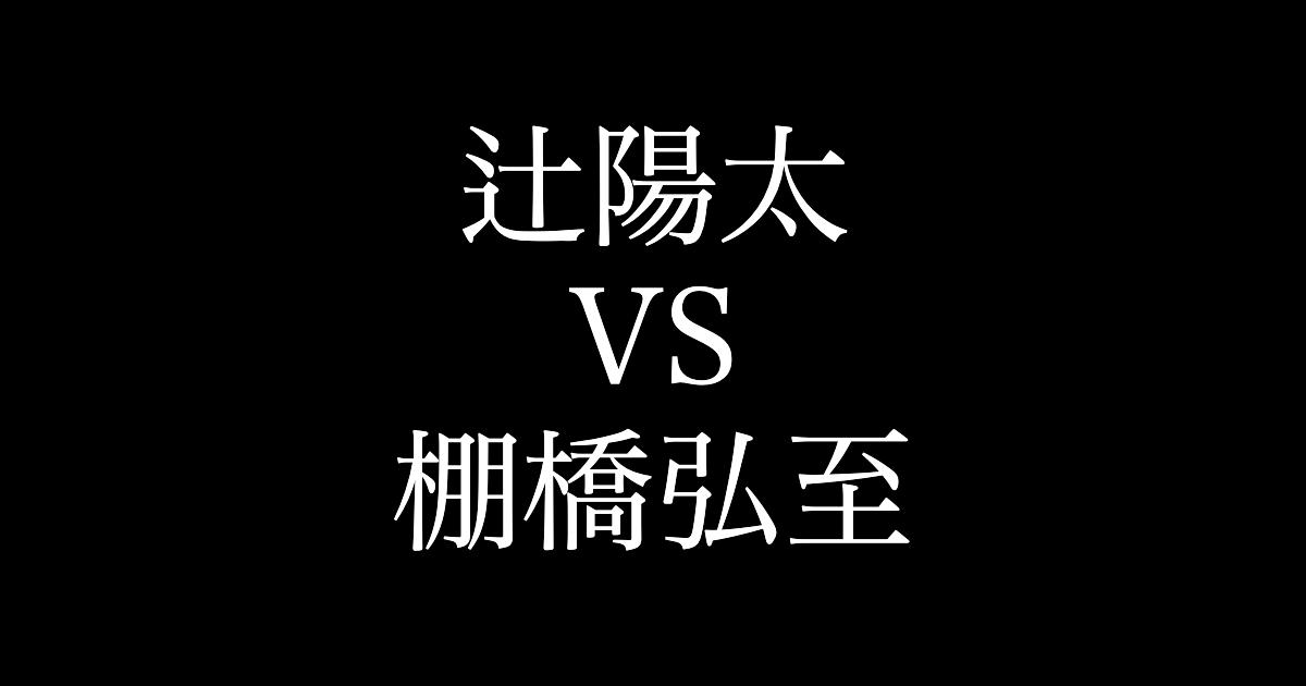 f:id:yukikawano5963:20210611065836p:plain