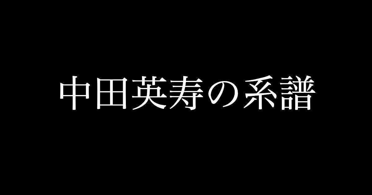 f:id:yukikawano5963:20210614092905p:plain