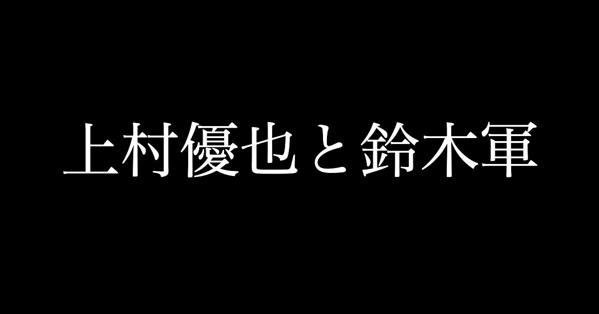 f:id:yukikawano5963:20210616103049p:plain