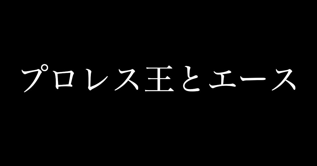 f:id:yukikawano5963:20210619085628p:plain