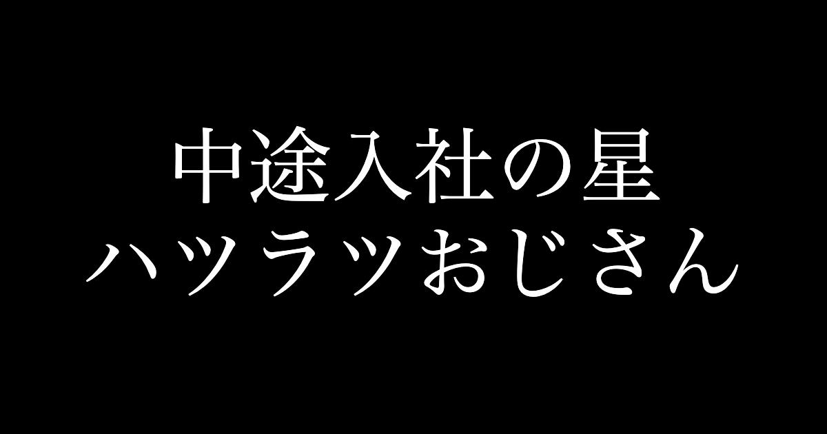 f:id:yukikawano5963:20210620081849p:plain