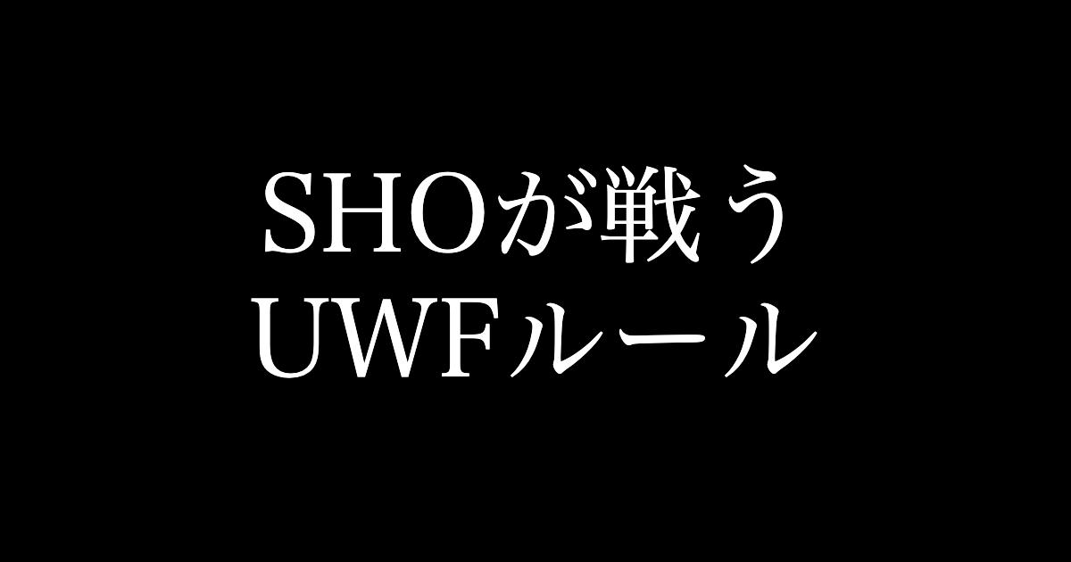 f:id:yukikawano5963:20210626091152p:plain