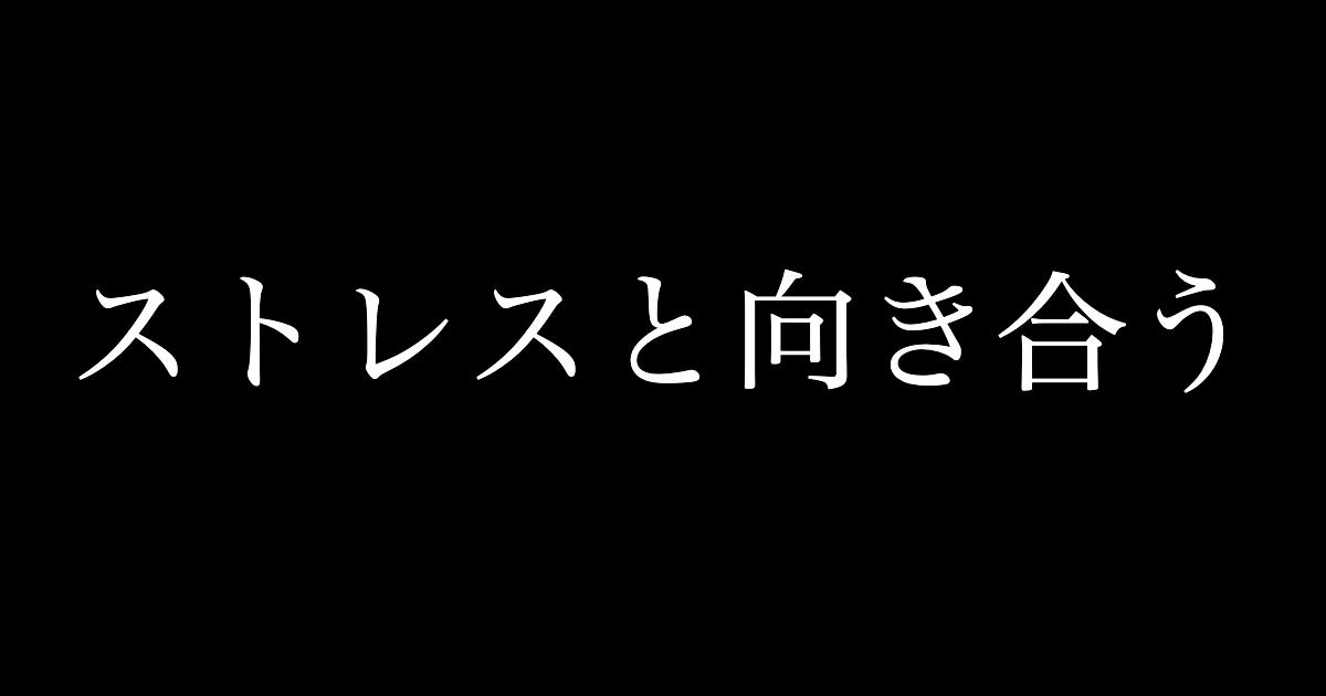 f:id:yukikawano5963:20210630101001p:plain