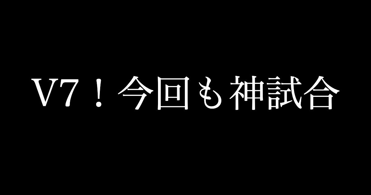 f:id:yukikawano5963:20210703091602p:plain