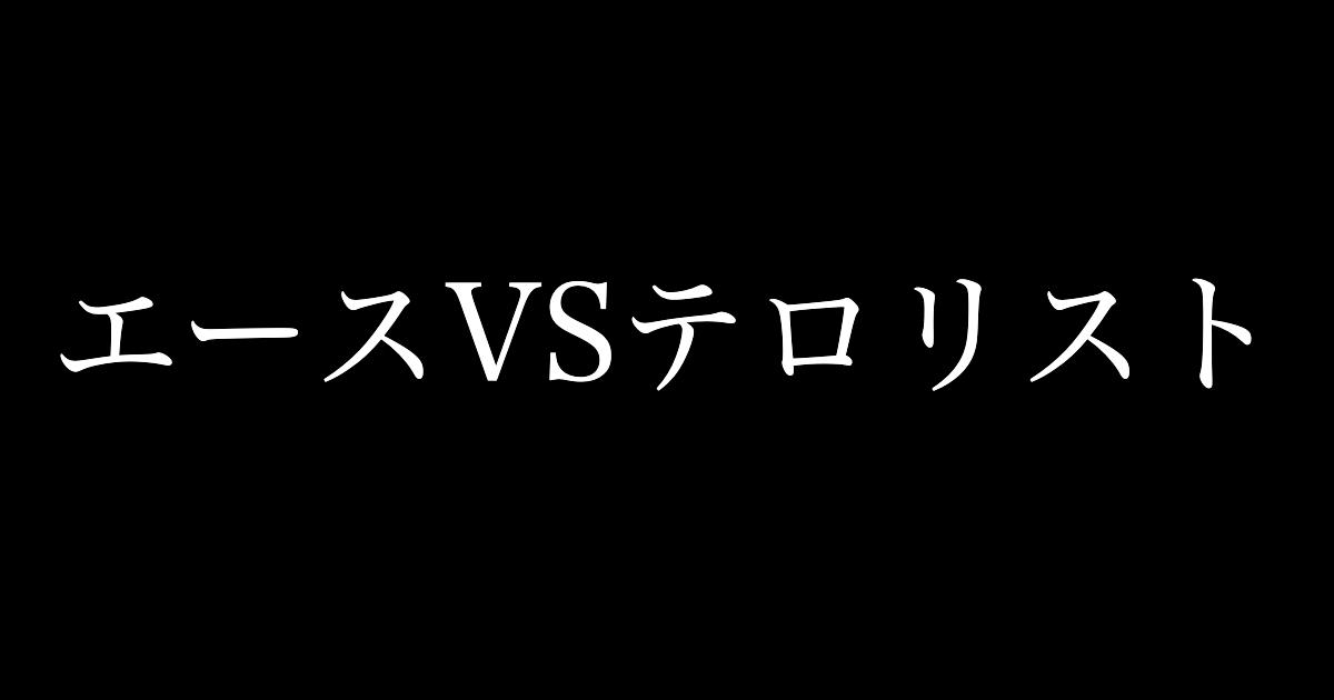 f:id:yukikawano5963:20210708102035p:plain