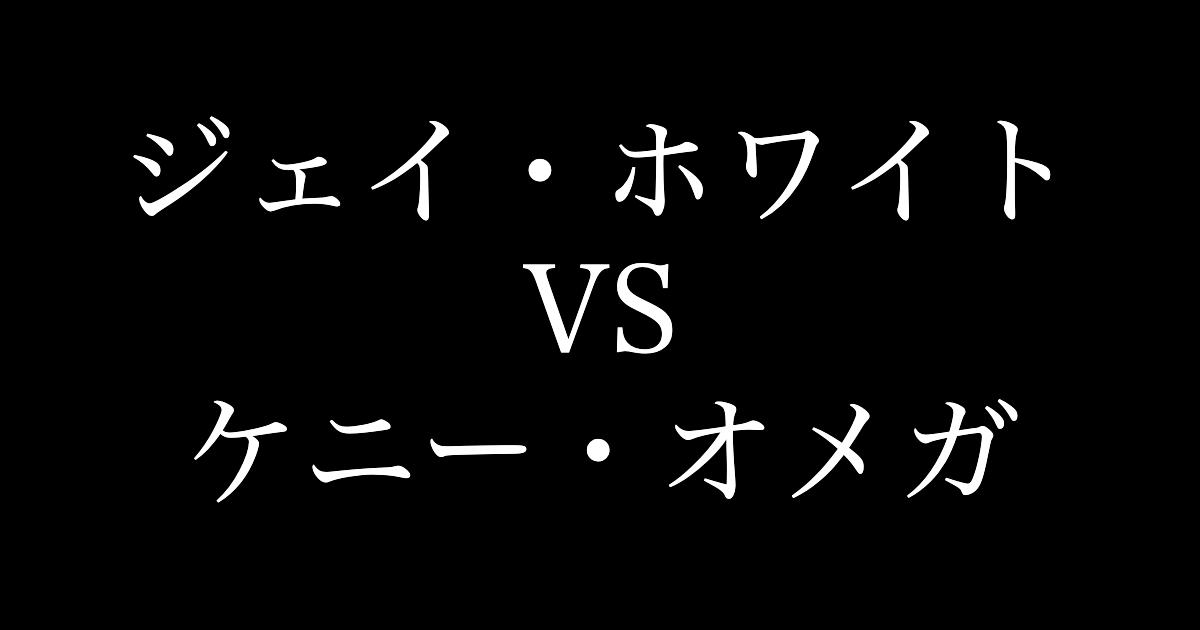 f:id:yukikawano5963:20210720100934p:plain