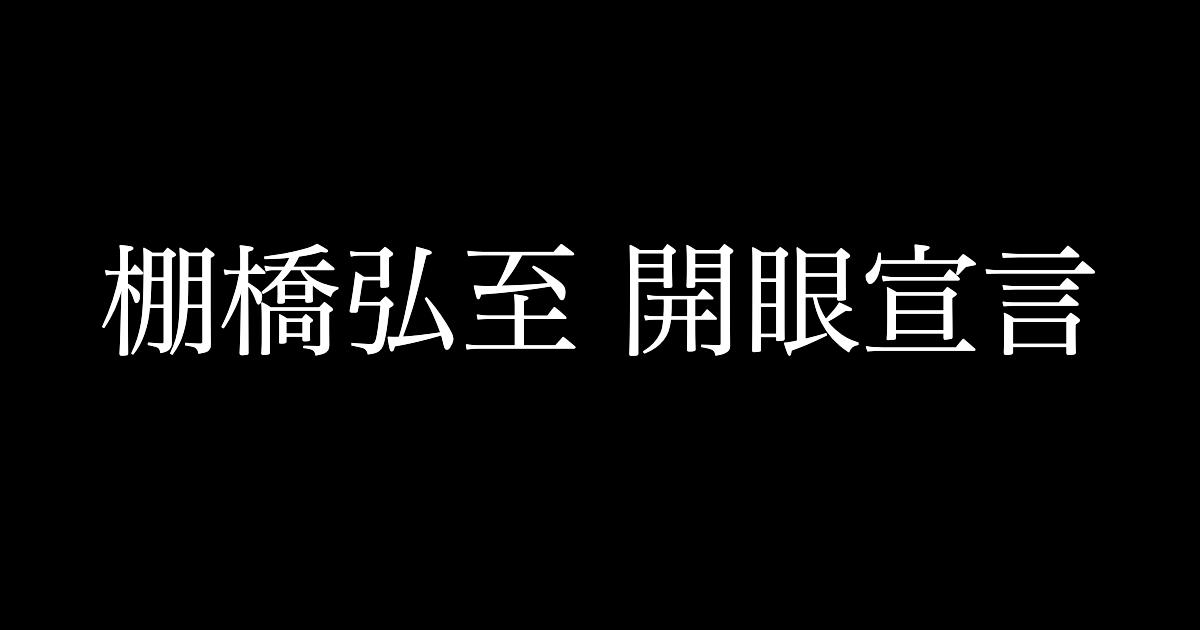 f:id:yukikawano5963:20210721092518p:plain