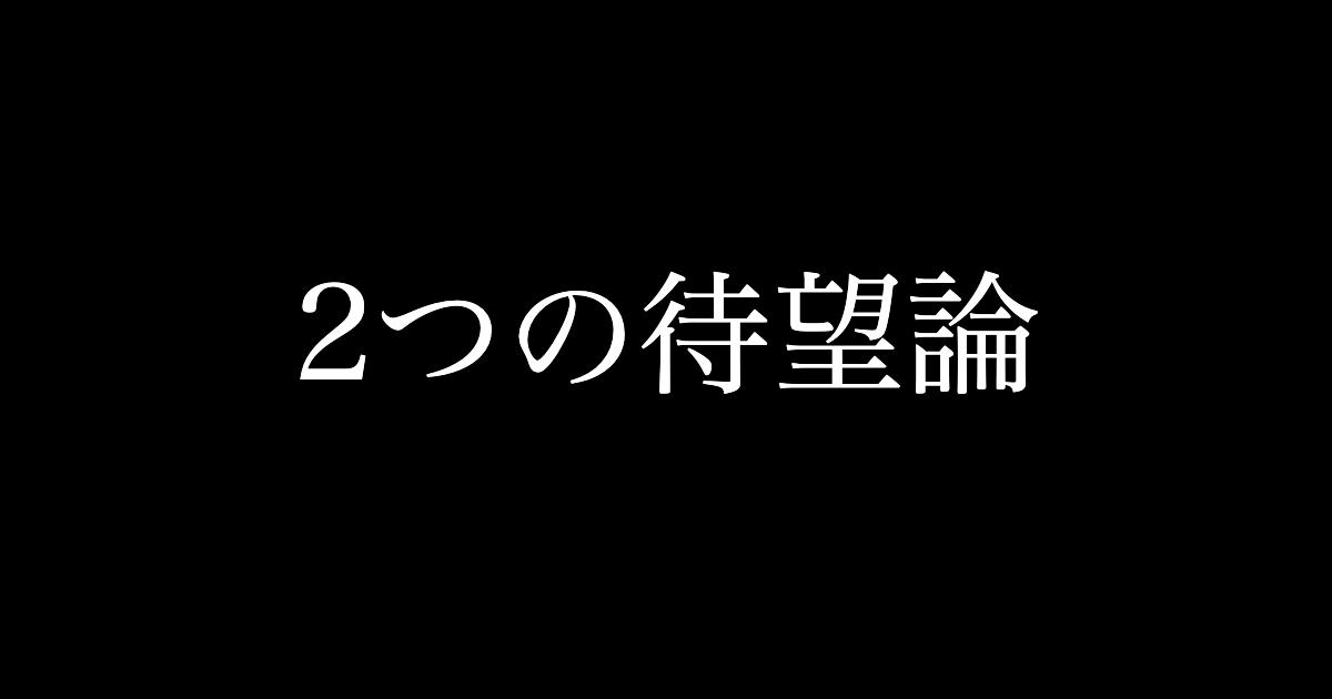 f:id:yukikawano5963:20210722090242p:plain