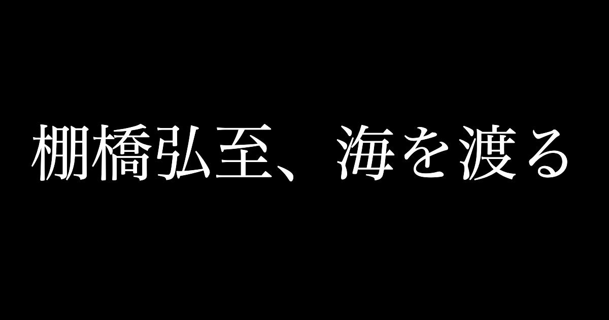f:id:yukikawano5963:20210730085430p:plain