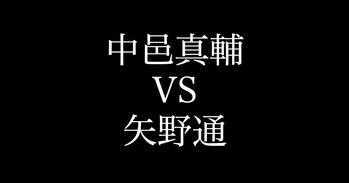 f:id:yukikawano5963:20210805092458p:plain