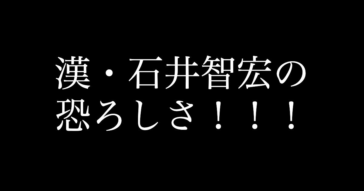 f:id:yukikawano5963:20210809091843p:plain