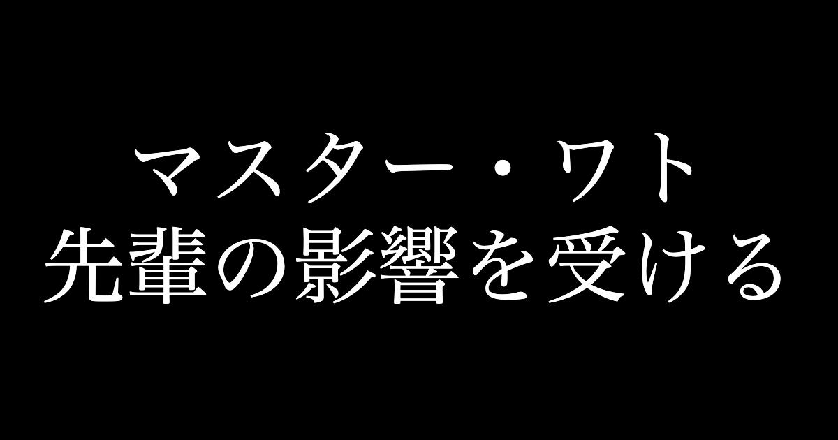 f:id:yukikawano5963:20210810091304p:plain