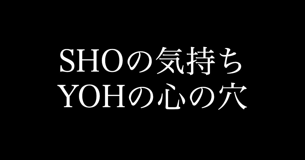 f:id:yukikawano5963:20210811092354p:plain