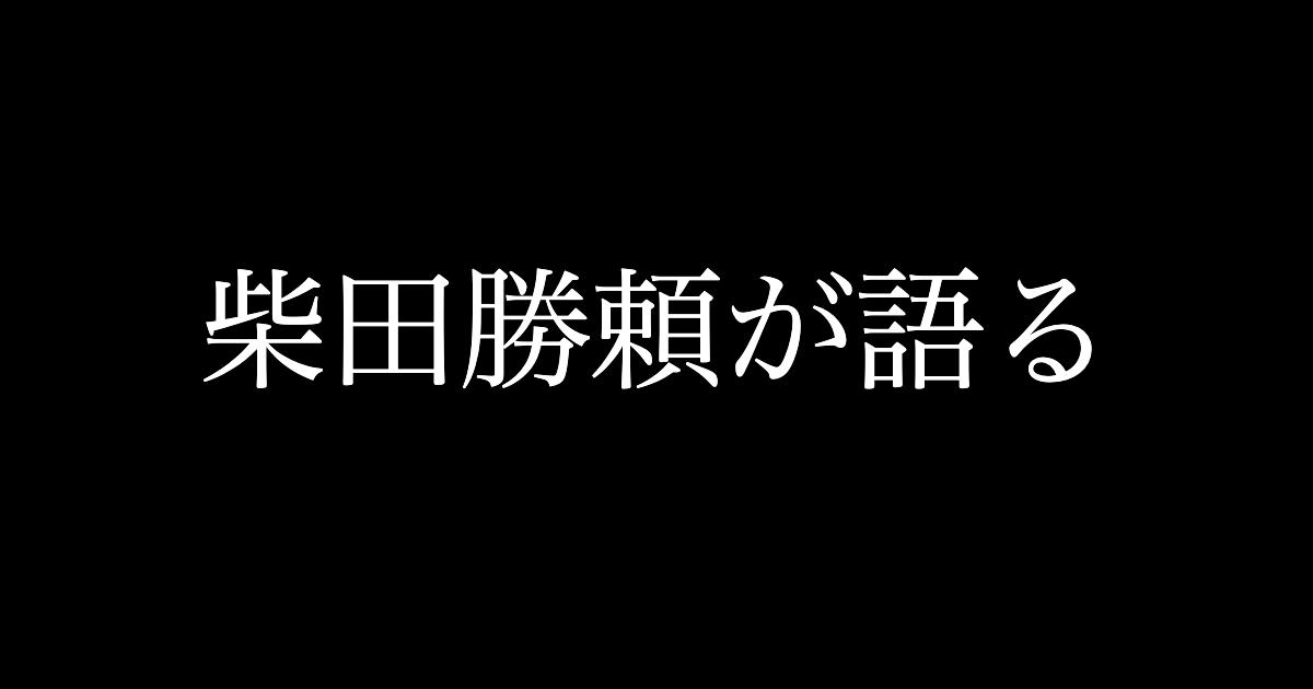f:id:yukikawano5963:20210815092442p:plain