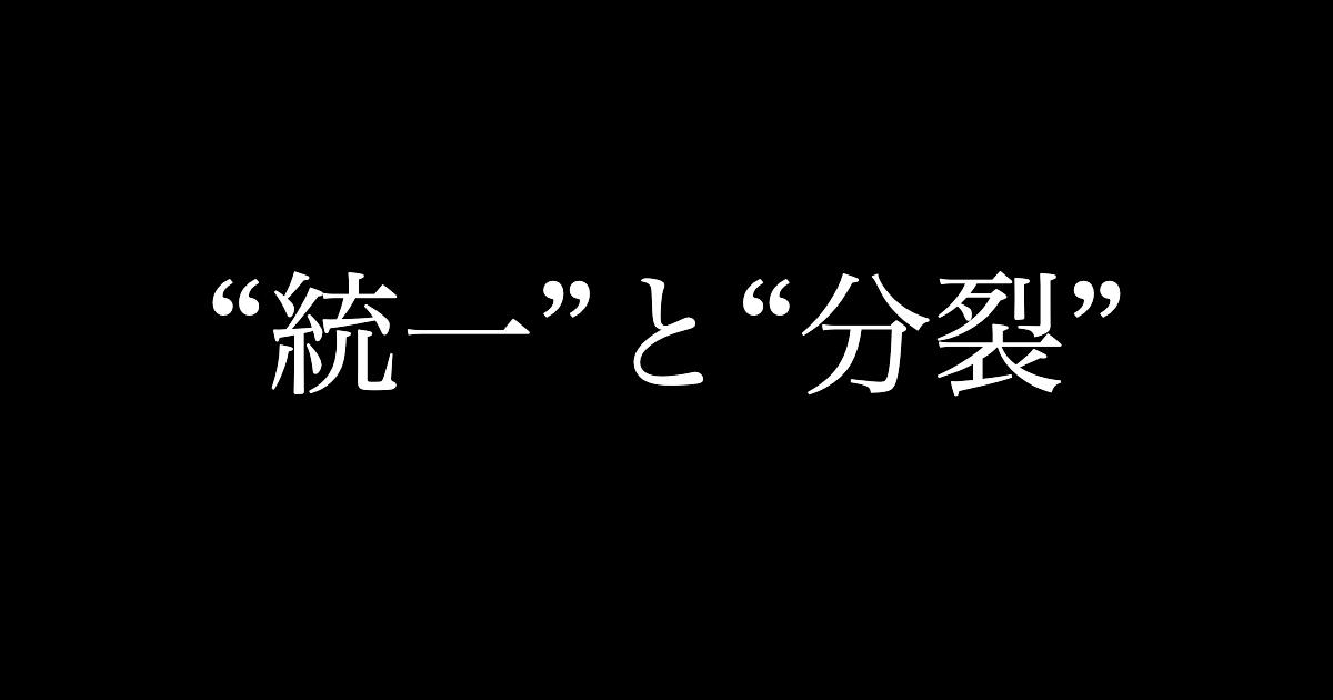 f:id:yukikawano5963:20210816092934p:plain