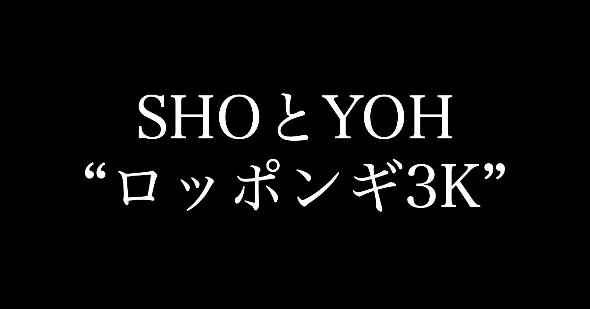 f:id:yukikawano5963:20210817074752p:plain