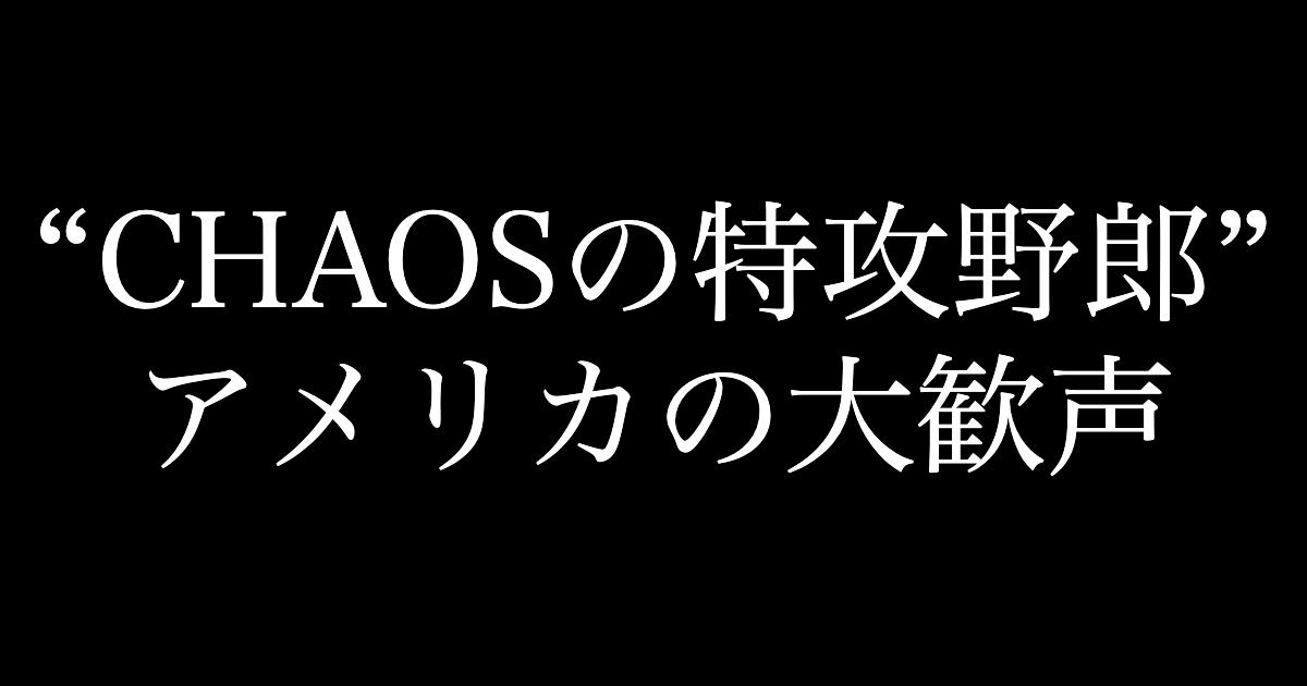 f:id:yukikawano5963:20210818092639p:plain