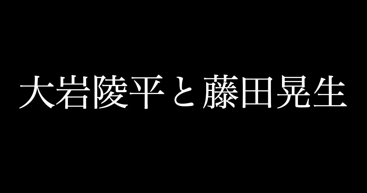 f:id:yukikawano5963:20210824092818p:plain
