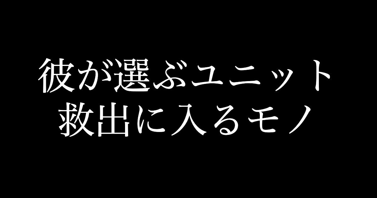 f:id:yukikawano5963:20210831091943p:plain