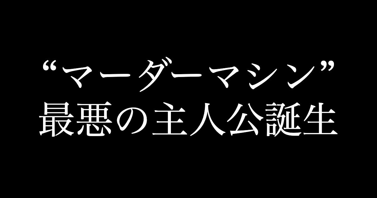 f:id:yukikawano5963:20210905091234p:plain