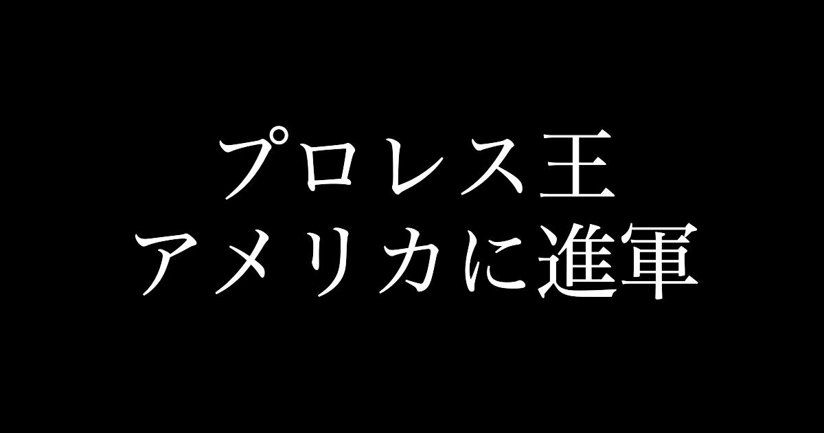 f:id:yukikawano5963:20210907090756p:plain