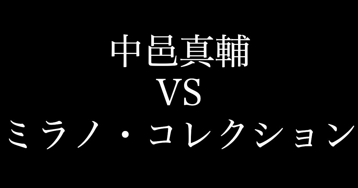 f:id:yukikawano5963:20210909074603p:plain